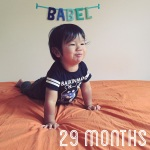 29-months-old_23488223758_o